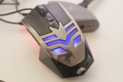 Gaming Mouse Murah Dan Bagus